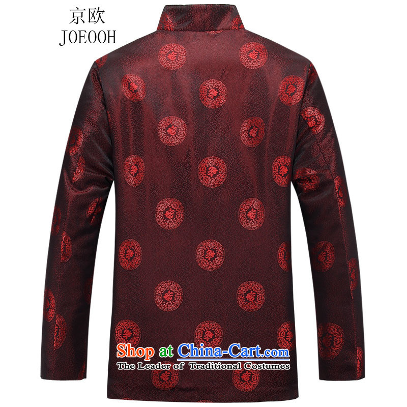 Beijing Europe of autumn and winter new Fu Shou of older persons in the Tang dynasty, couples long-sleeved middle-aged men's Mock-Neck Shirt men red men 175, Beijing (JOE OOH) , , , shopping on the Internet
