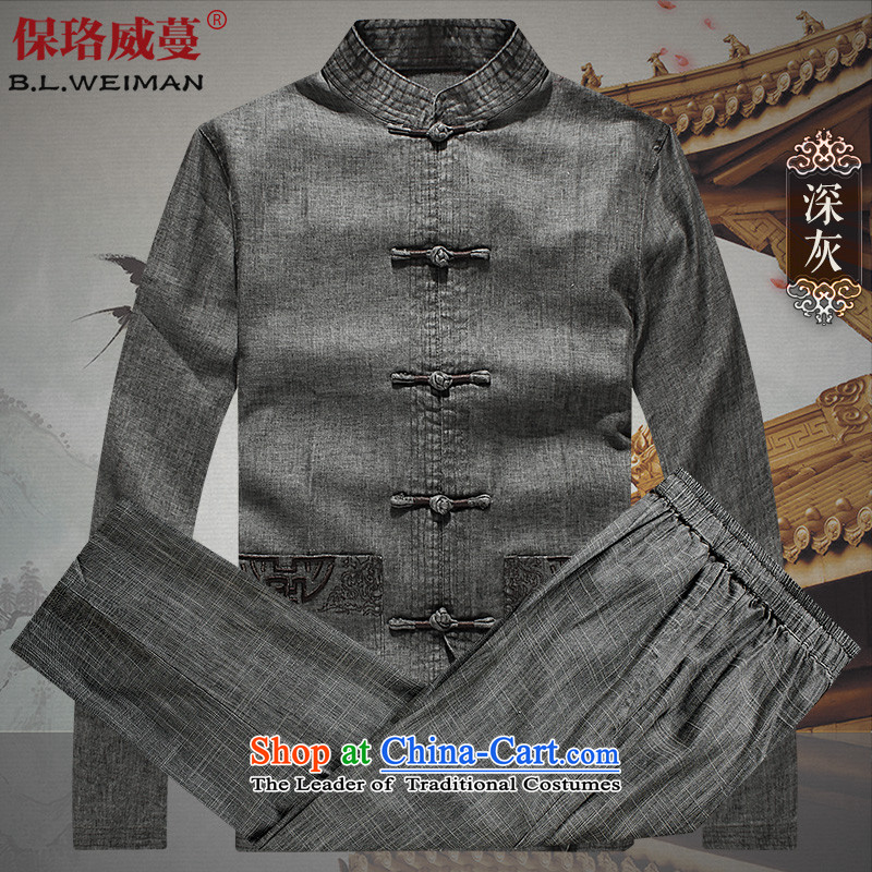 The Lhoba nationality Wei Mephidross warranty autumn 2015 new products and Tang Dynasty Package for long-sleeved clothes with older persons father grandfather summer dark gray?M