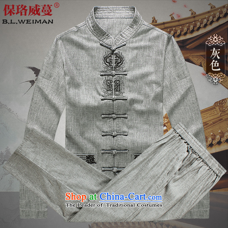 The Lhoba nationality Wei Mephidross UNPROFOR men Tang dynasty short-sleeve kit upscale cotton linen clothes men summer leisure cool clothes men?XXXL Gray