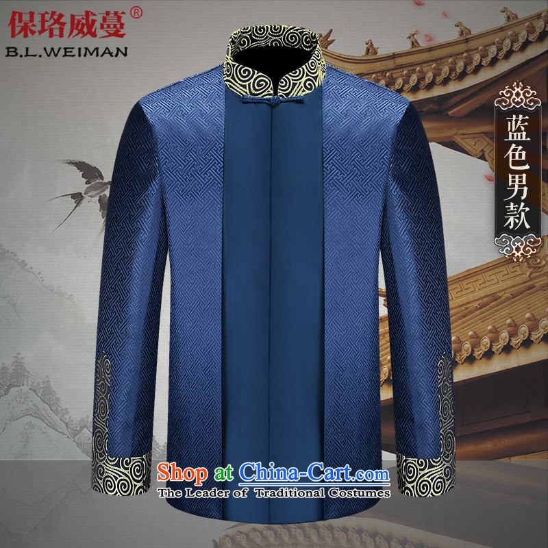 The Lhoba nationality Wei Mephidross warranty 2015 Autumn new products for couples in Tang Dynasty elderly men and women banquet Chinese dresses APEC elegant blue men?XL