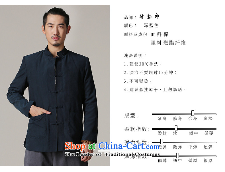 Jockeys Leopard Health Tang jackets men fall 2015 New Chinese Disc detained retro China wind men's national costume designer brands dark blue聽L picture, prices, brand platters! The elections are supplied in the national character of distribution, so action, buy now enjoy more preferential! As soon as possible.