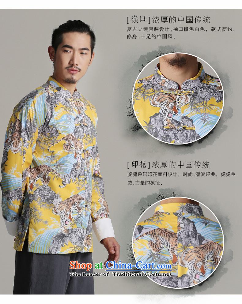 Jockeys Leopard jacket men who national costumes Tang dynasty autumn and winter new Chinese collar cotton printed Chinese high-end designer brands of men s pictures, price green, brand platters! The elections are supplied in the national character of distribution, so action, buy now enjoy more preferential! As soon as possible.