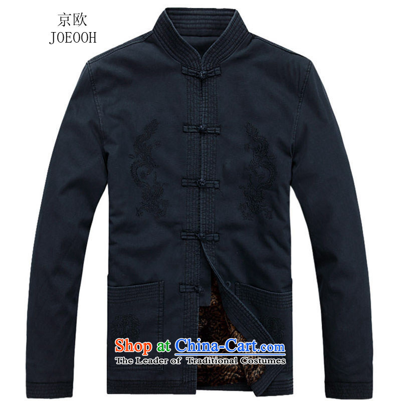 Beijing New Autumn Europe men Tang jackets long-sleeved shirt collar China wind?XL/180 Dark Blue