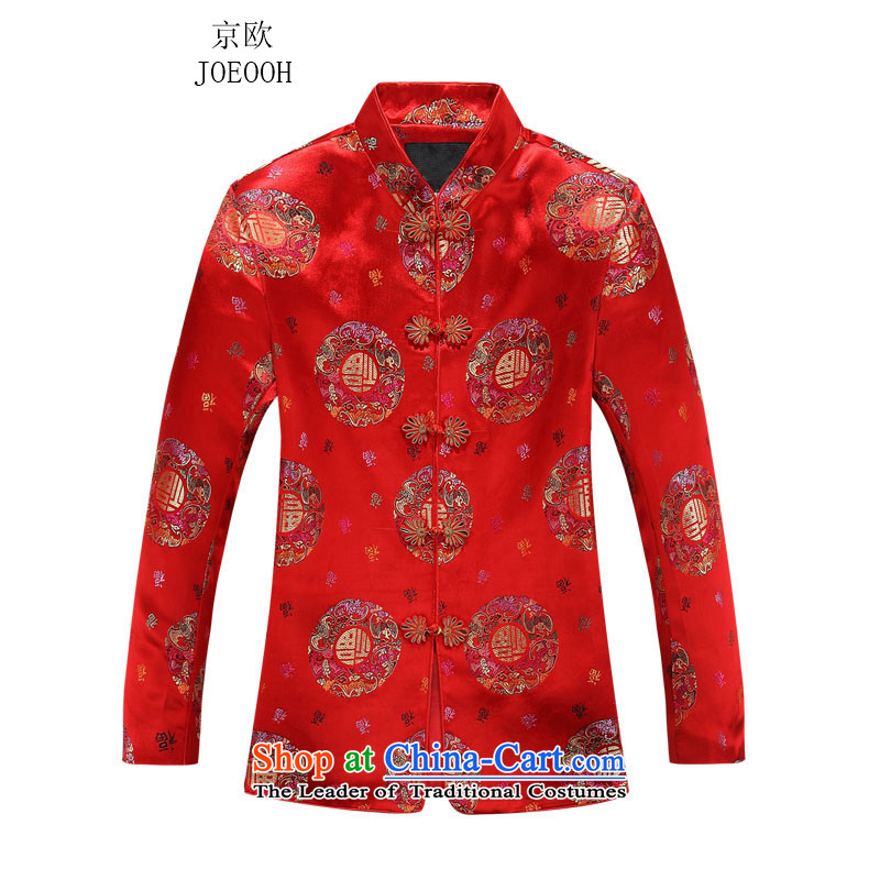 Older women and men in Europe Putin Tang dynasty long-sleeved autumn and winter mom and dad couples golden marriage for men birthday Tang jackets women red men 190