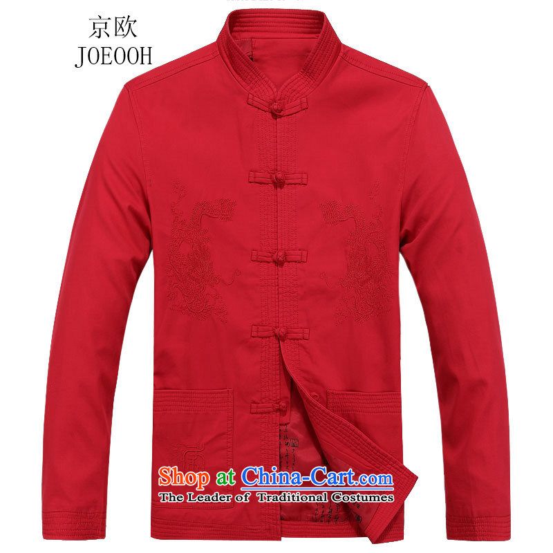 Load the new Beijing autumn OSCE Tang dynasty men l replacing men Tang Dynasty Large red燲XXL Jacket