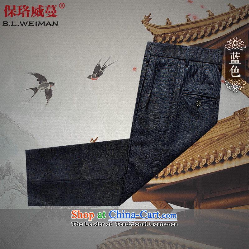 The Lhoba nationality Wei Mephidross warranty autumn 2015 men's trousers, a middle-aged China wind men's trousers father straight short long men casual pants blue?L