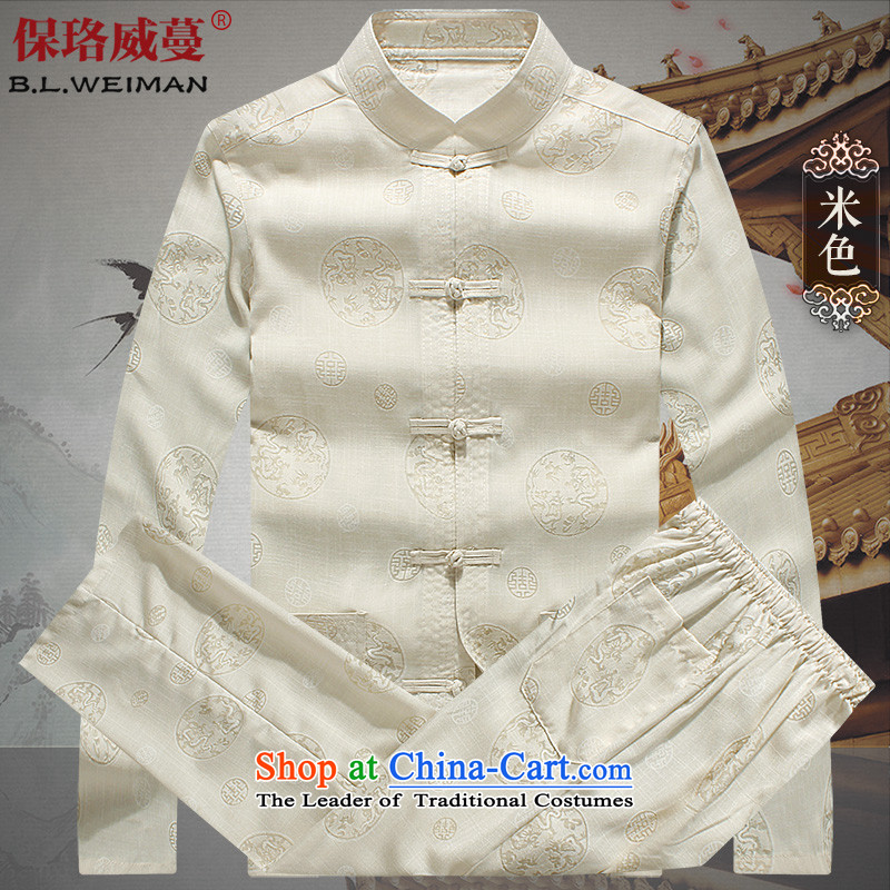 The Lhoba nationality Wei Overgrown Tomb fall under men Tang Dynasty Package for long-sleeved linen elderly father replacing cotton linen clothes elderly beige聽M