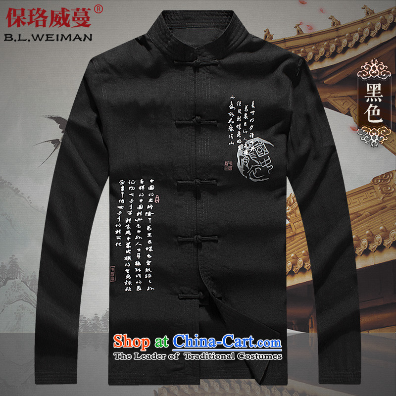 The Lhoba nationality Wei Mephidross Warranty Tang dynasty male short-sleeved summer Tang dynasty men of older persons and Tang dynasty China wind shirt men married Black聽XL