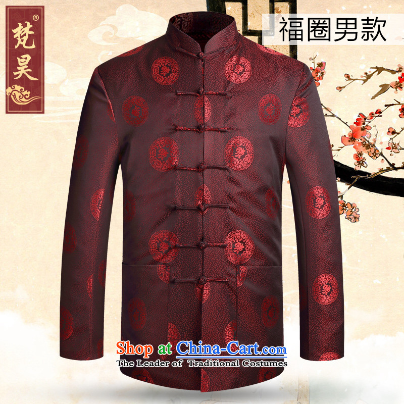 Van Gogh's couples in older Chinese Tang tray clip golden marriage birthday dress mom and dad casual jacket W18018 well ring men XL