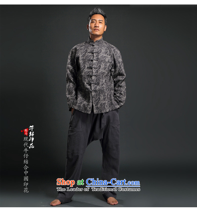 Renowned China wind embroidery autumn and winter Han-Tang Dynasty Male Male knitting cowboy shirt collar jacket Chinese tunic national dress jacket and gray聽XXL picture, prices, brand platters! The elections are supplied in the national character of distribution, so action, buy now enjoy more preferential! As soon as possible.