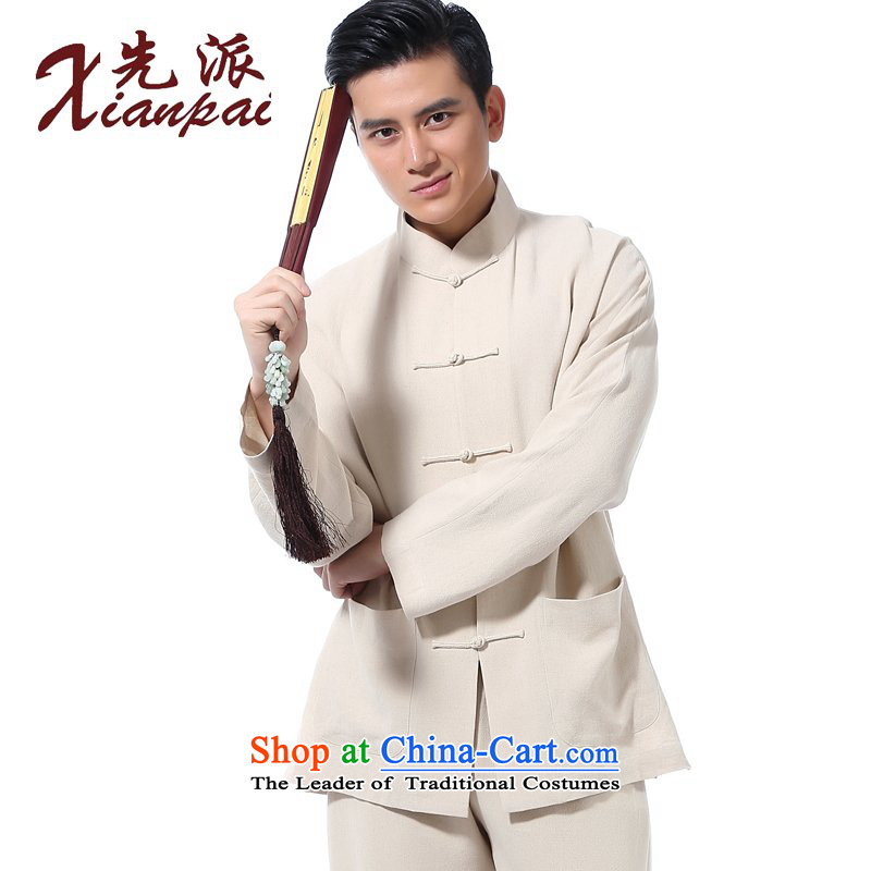 The dispatch of the spring and summer of Tang Dynasty New Men linen clothes natural Ma Tei single long-sleeved natural folds of ramie comfortable pressure China wind youth leisure dress loose collar tray clip Ethnic Commission natural long-sleeved shirt X