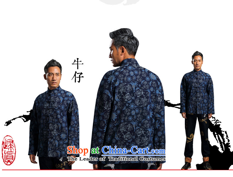 Renowned China wind embroidery autumn and winter Han-Tang Dynasty Male Male knitting cowboy shirt collar jacket Chinese tunic national dress jacket and blue聽4XL Photo, prices, brand platters! The elections are supplied in the national character of distribution, so action, buy now enjoy more preferential! As soon as possible.