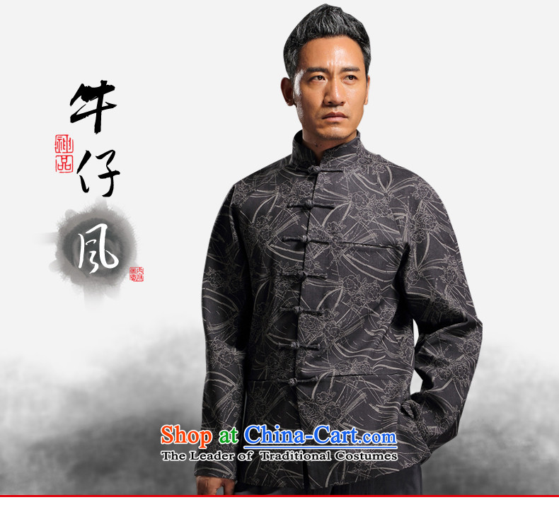 Renowned Chinese wind in older autumn and winter Han-Tang Dynasty Male Male knitting cowboy shirt collar jacket Chinese tunic national dress jacket and black聽XXXL picture, prices, brand platters! The elections are supplied in the national character of distribution, so action, buy now enjoy more preferential! As soon as possible.