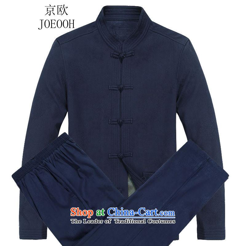 Beijing Europe聽2015 autumn and winter New Man Fu Shou Tang long-sleeved jacket kit Blue Kit聽75