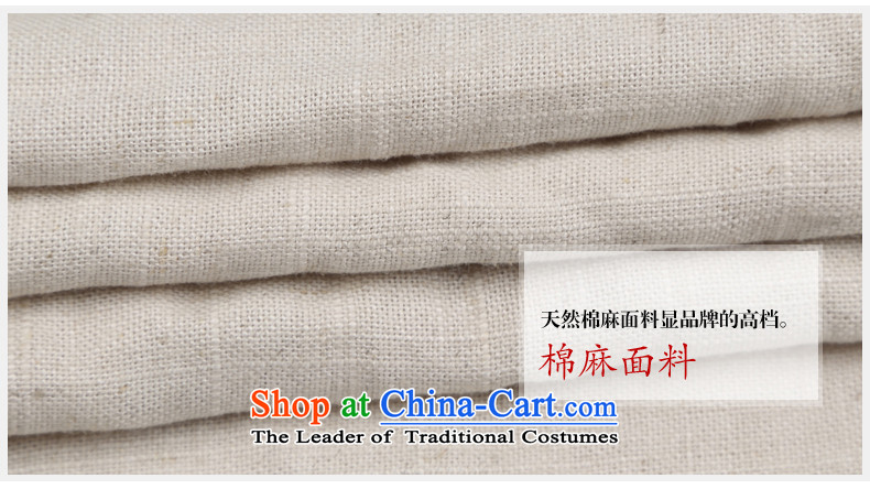 Renowned linen men Tang Dynasty Package kung fu shirt clip Chinese Nation disk manually Han-liberal Tai Chi Man Kit carbon- M images, prices, brand platters! The elections are supplied in the national character of distribution, so action, buy now enjoy more preferential! As soon as possible.
