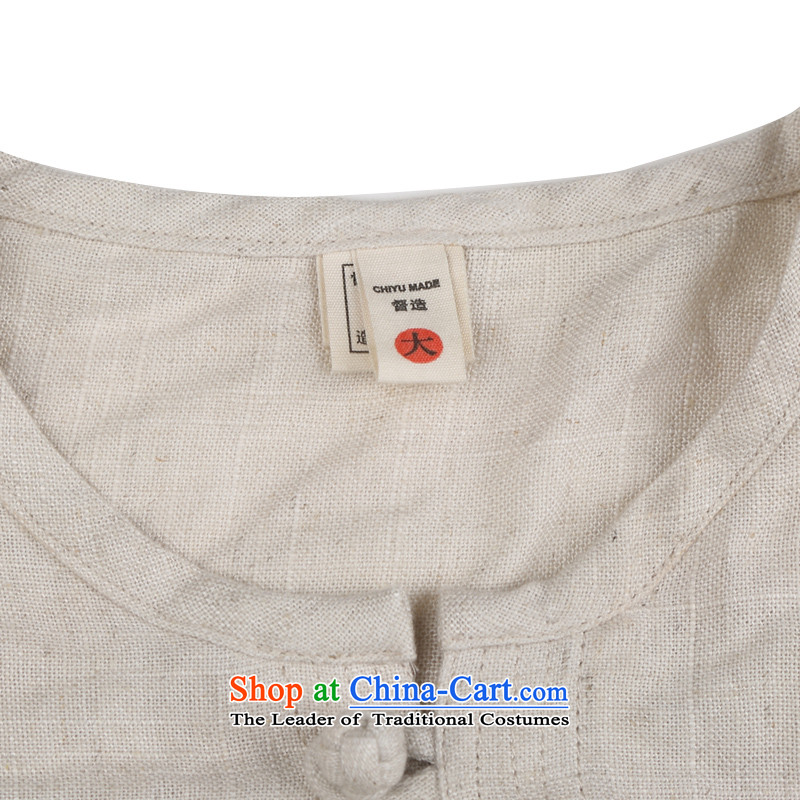 Renowned linen men Tang Dynasty Package kung fu shirt clip Chinese Nation disk manually Han-liberal Tai Chi Man Kit carbon- M (CHIYU renowned shopping on the Internet has been pressed.)