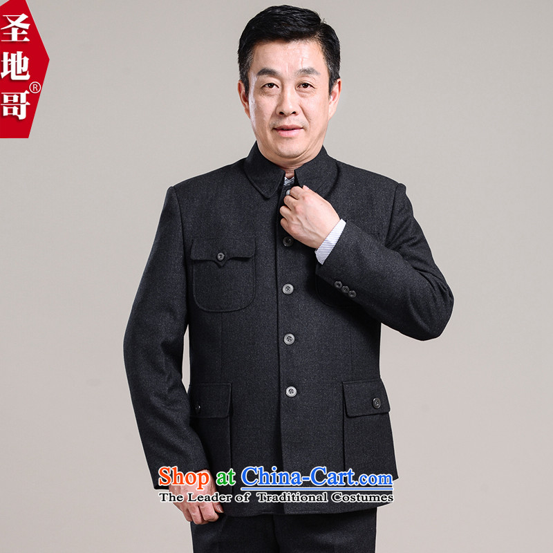 During the spring and autumn of middle-aged men Chinese tunic kit of older persons in the national costumes spring father Father replacing carbon jacket 185/78) 133 9,266