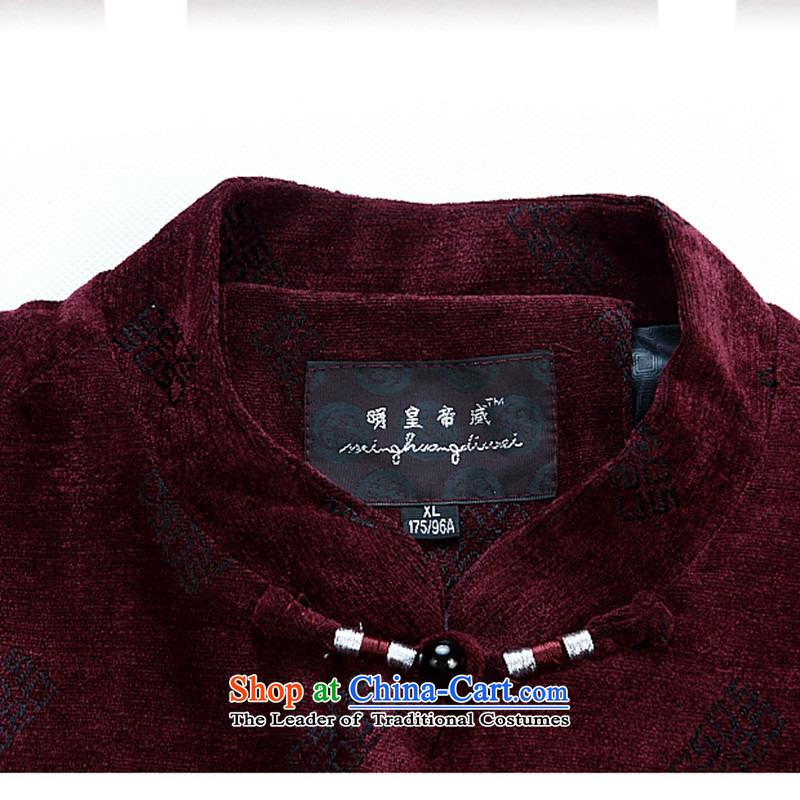Ming Emperor Wei genuine men Tang dynasty 2015 autumn and winter new Tang jackets classic retro-clip Chinese democratic wind load grandpa load older dad gifts red聽Emperor Ming Wai.... 185/XXXL, shopping on the Internet