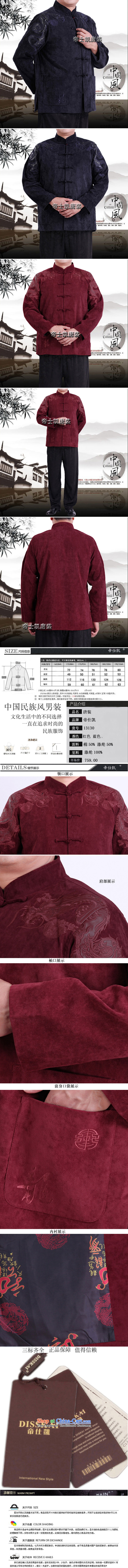 The Rafael Hui Kai Man Tang dynasty during the spring and autumn new men aged jackets Tang men Tang blouses 13130 red聽T-shirt pictures, price 180, brand platters! The elections are supplied in the national character of distribution, so action, buy now enjoy more preferential! As soon as possible.