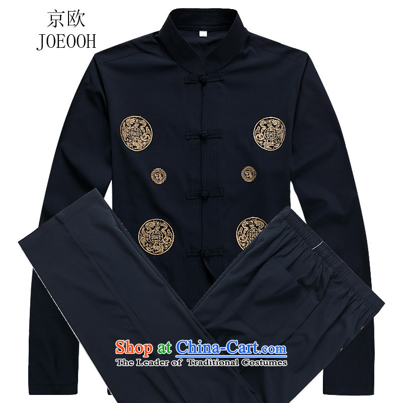 Beijing europe fall on Tang dynasty male long-sleeved Tang Dynasty National wind up the clip Tang blouses black?XXL