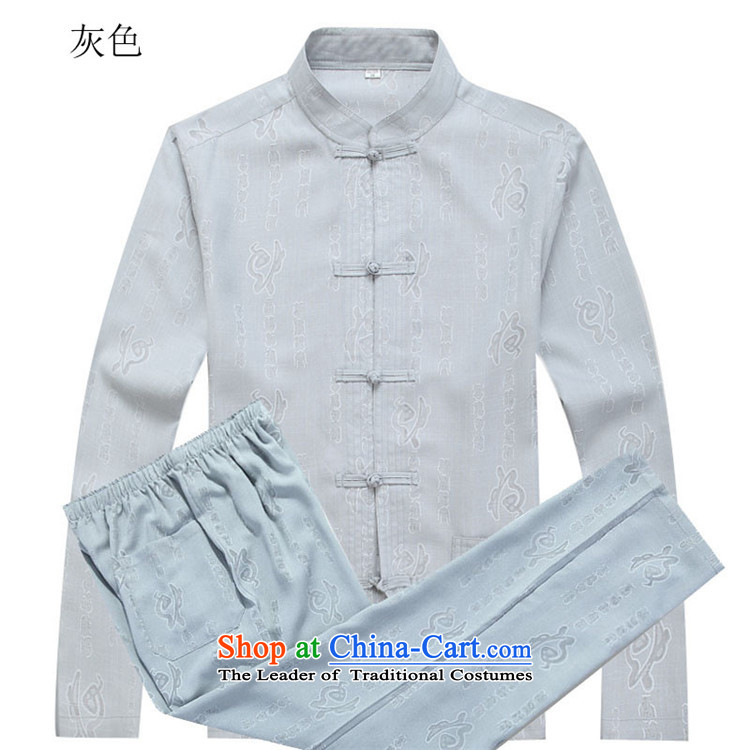 The elderly in the OSCE Kyung Tang Dynasty Package and the new long-sleeved China wind Millennium Han-Menswear beige kit聽XXL picture, prices, brand platters! The elections are supplied in the national character of distribution, so action, buy now enjoy more preferential! As soon as possible.