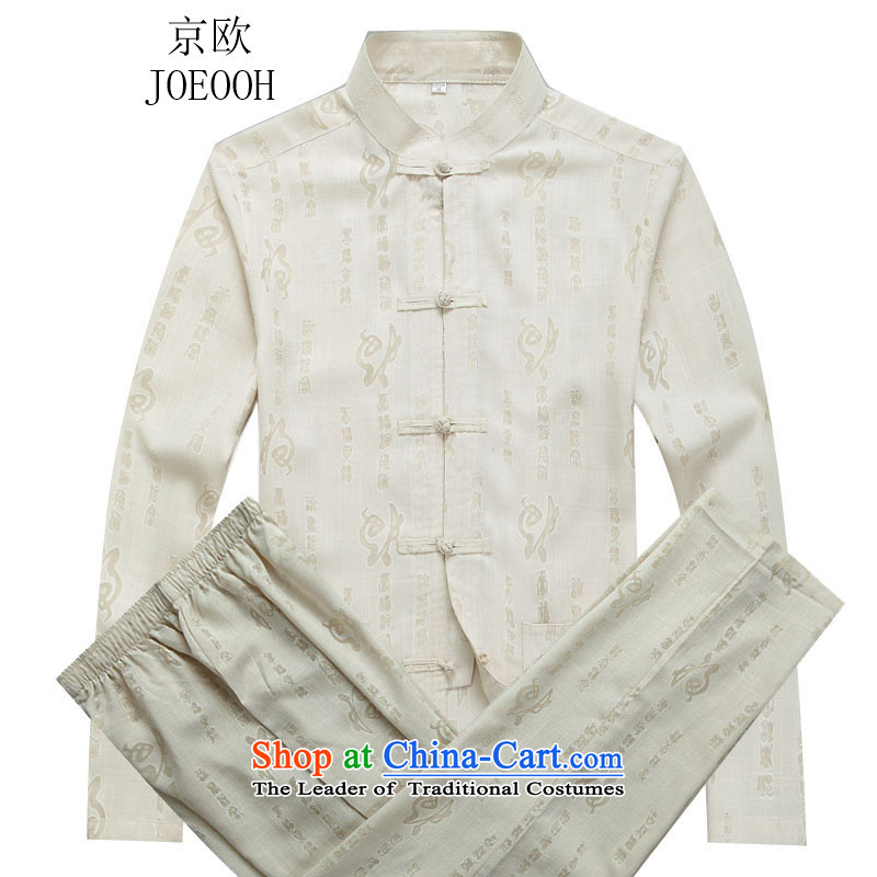 The elderly in the OSCE Kyung Tang Dynasty Package and the new long-sleeved China wind Millennium Han-Menswear beige kit燲XL