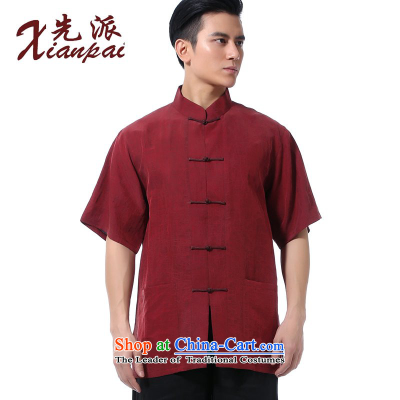 To send a new summer products Tang dynasty men short-sleeved T-shirt Heung-cloud for high-end is silk yarn sauna silk fabric stylish new China wind in Chinese Dress Shirt collar up older red-heung-cloud yarn short-sleeved T-shirt?L 3 days after shipment p