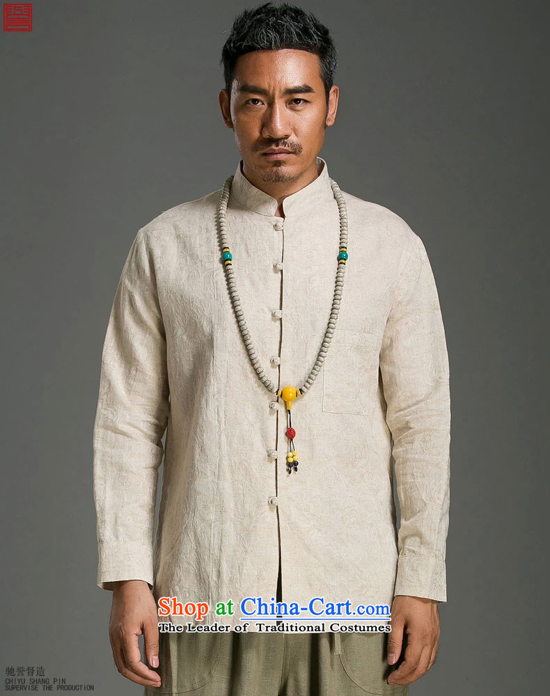 Renowned China wind on the fall of New Men's shirts and Tang dynasty jacquard male Long-Sleeve Shirt Han-Chinese men's national costumes autumn retro shirt YellowXL Photo, prices, brand platters! The elections are supplied in the national character of distribution, so action, buy now enjoy more preferential! As soon as possible.