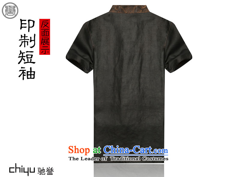 Renowned Chinese service men silk short-sleeved Tang Dynasty Chinese shirt Men's Shirt herbs extract cloud of incense yarn male half sleeve T9139 national black聽L picture, prices, brand platters! The elections are supplied in the national character of distribution, so action, buy now enjoy more preferential! As soon as possible.