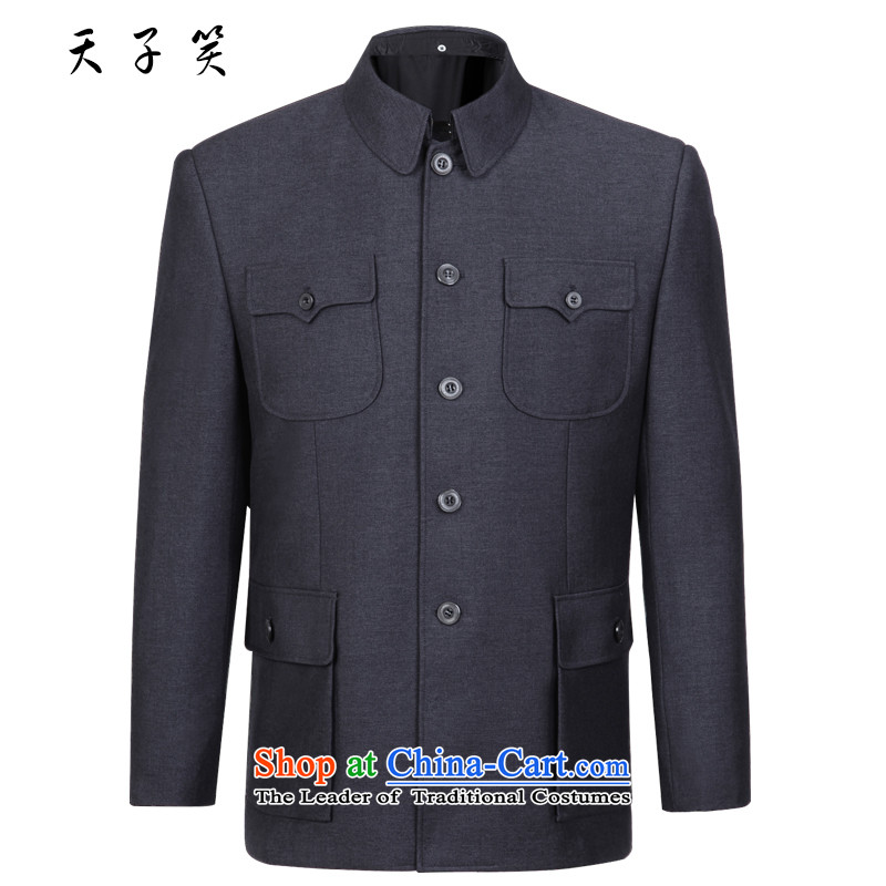 In spring and autumn sky laugh older Chinese tunic male Kit Chinese jacket teachers so gross uniform gray pants shirts plus 76