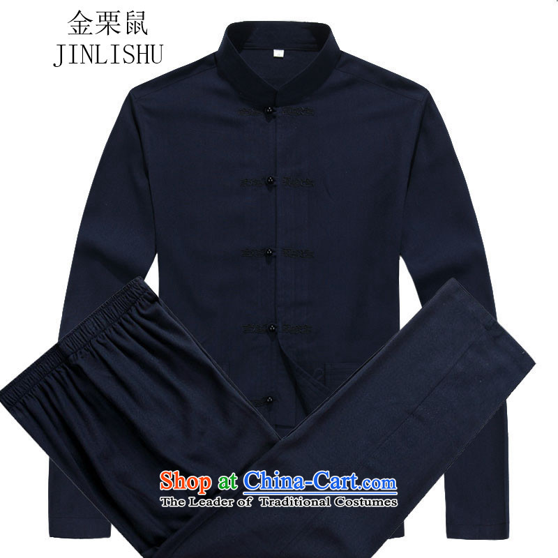 Kanaguri mouse autumn new Tang dynasty in older men long-sleeved Tang Dynasty Package blue kit燤