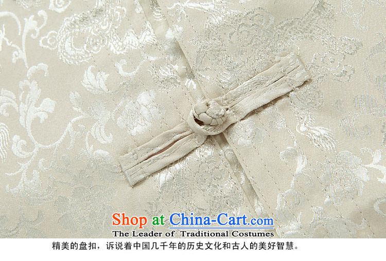 Kanaguri mouse autumn New Kit Tang dynasty Long-sleeve Kit Man Tang dynasty white kit聽S picture, prices, brand platters! The elections are supplied in the national character of distribution, so action, buy now enjoy more preferential! As soon as possible.