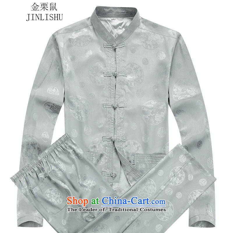 Kanaguri Mouse New China wind men long-sleeved Tang Dynasty Package for older autumn clothing gray suit S