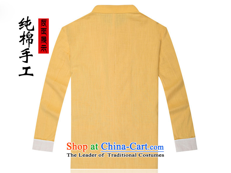 Hunnz New Products Linen minimalist Tang dynasty long-sleeved loose classic Chinese Wind men detained national wind jacket disc white聽185 pictures, prices, brand platters! The elections are supplied in the national character of distribution, so action, buy now enjoy more preferential! As soon as possible.