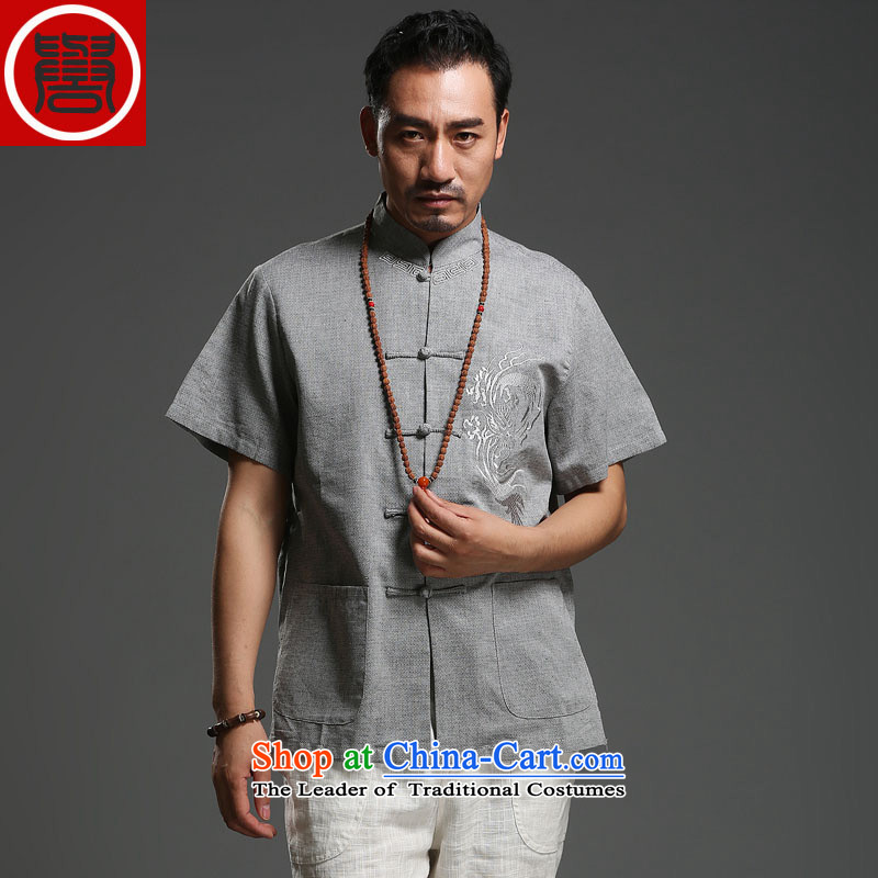 Renowned Chinese spring and summer clothing linen Men's Mock-Neck Shirt loose cotton linen Tang dynasty male short-sleeved men on thin, leisure m Yellow聽XL, renowned (chiyu) , , , shopping on the Internet