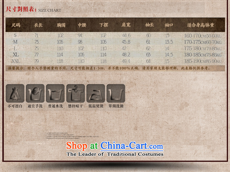 Hunnz New Products Linen China wind men Tang dynasty retro long-sleeved shirt collar men's jackets classic ball-services rose 180 pictures, prices, brand platters! The elections are supplied in the national character of distribution, so action, buy now enjoy more preferential! As soon as possible.