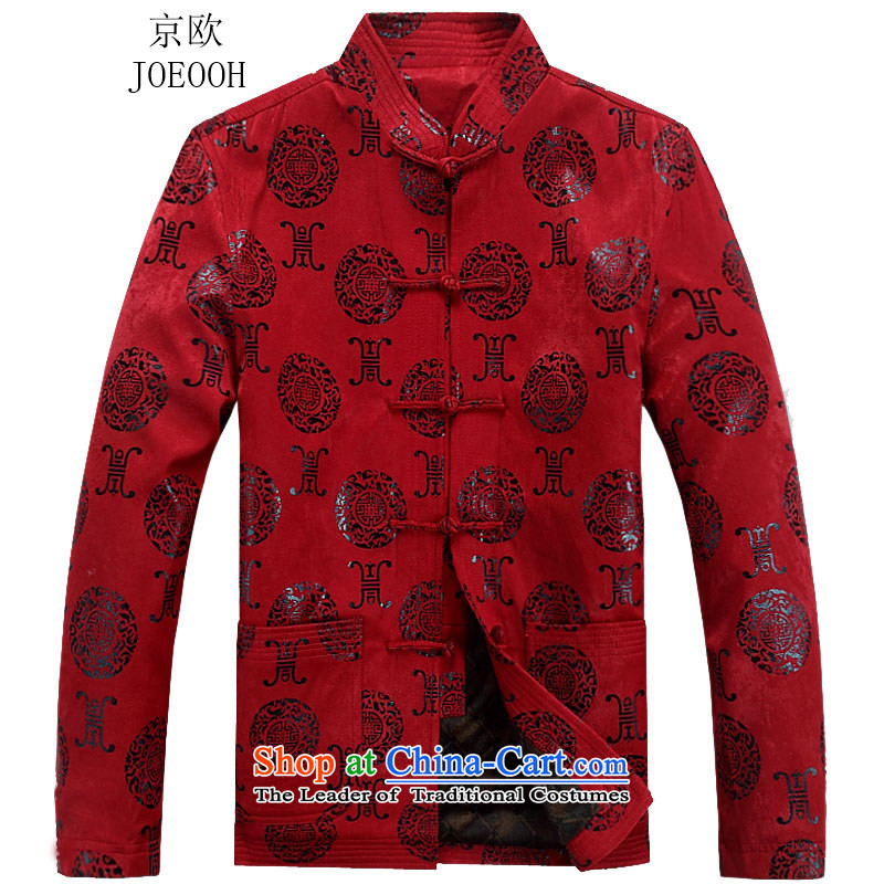 Beijing OSCE men Tang dynasty 2015 autumn and winter new male Chinese loose cotton waffle long-sleeved jacket Tang dynasty?XXXL/190 red