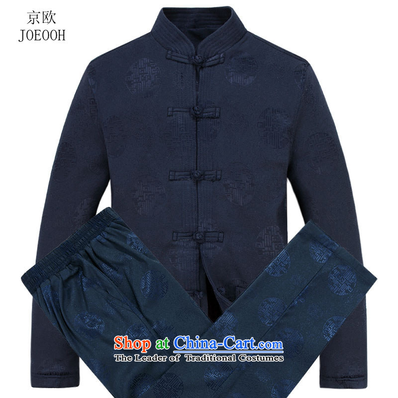 Beijing OSCE Tang Dynasty Package men's dress 2015 autumn and winter new Tang kit jacket in the national costumes of older Chinese Men's Mock-Neck dark blue燲XXL_190 Kit