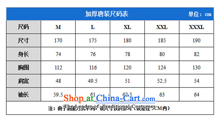 Beijing New Autumn Europe men Tang long-sleeved jacket thick sand washing cotton Ssangyong Tang dynasty聽L/175 Dark Gray Photo, prices, brand platters! The elections are supplied in the national character of distribution, so action, buy now enjoy more preferential! As soon as possible.