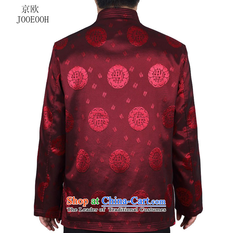 Beijing Europe Tang dynasty men fall new well field Tang dynasty men red jacket聽M/170, Putin (JOE OOH) , , , shopping on the Internet