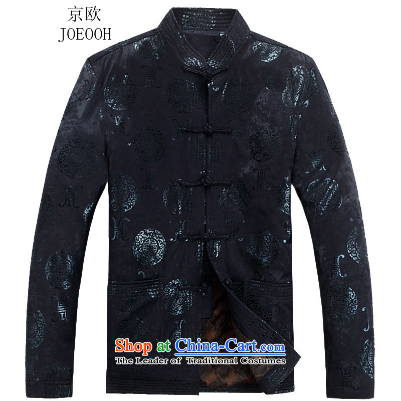 Beijing OSCE autumn and winter new products in the thick cotton Tang Tang elderly men casual jacket燲L_180 blue