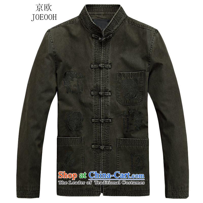 Beijing Europe of older persons in the Tang dynasty and long-sleeved shirt autumn and winter men Tang Jacket coat?3 color leisure?XXXL_190
