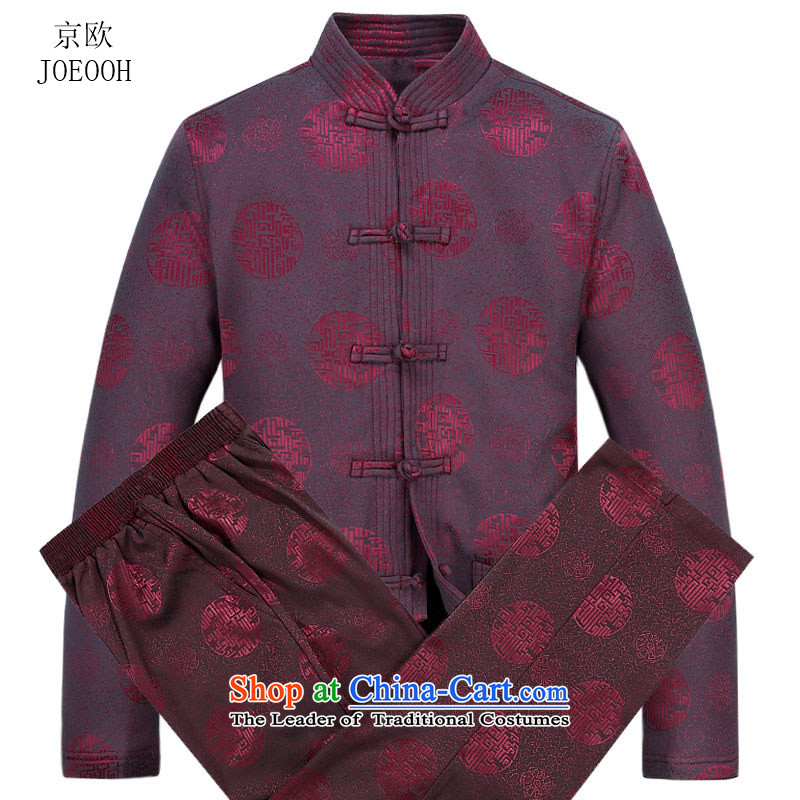 Beijing OSCE autumn and winter, in the new elderly men father Tang dynasty boxed long-sleeved thick cotton Tang jacket red聽L_175 Kit
