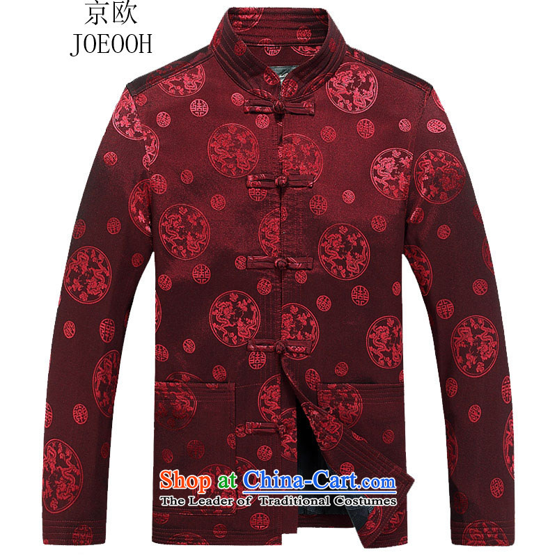 Beijing OSCE autumn and winter, Tang dynasty men's long-sleeved father in older?XXL/185 Red Jacket