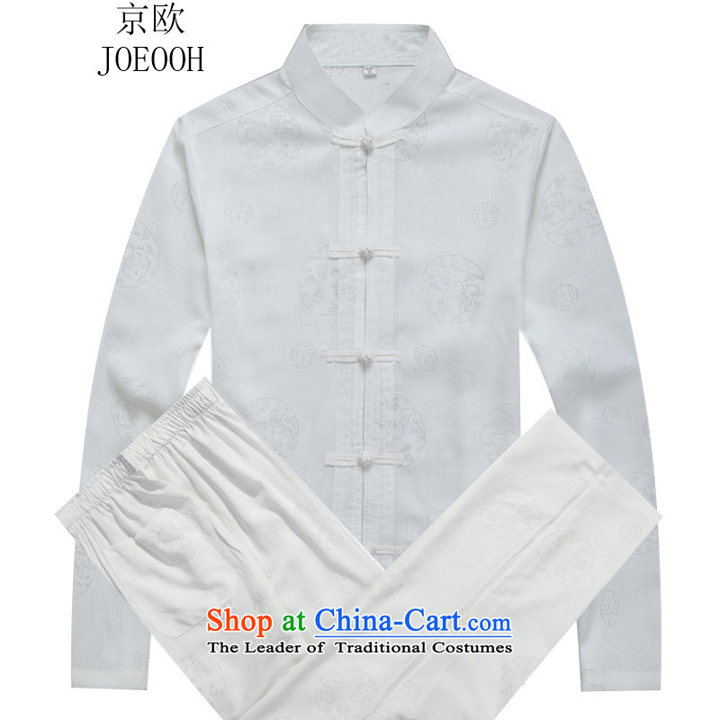 Beijing Europe Tang Dynasty Package men's autumn and winter sets long-sleeved men Tang dynasty white kit燬