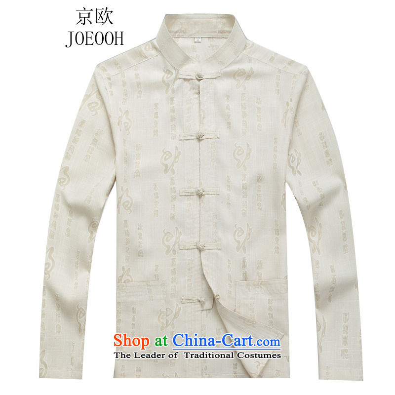 Beijing New Europe in the autumn of older men Tang jacket kit to elders Chinese Jacket Kit beige jacket燤