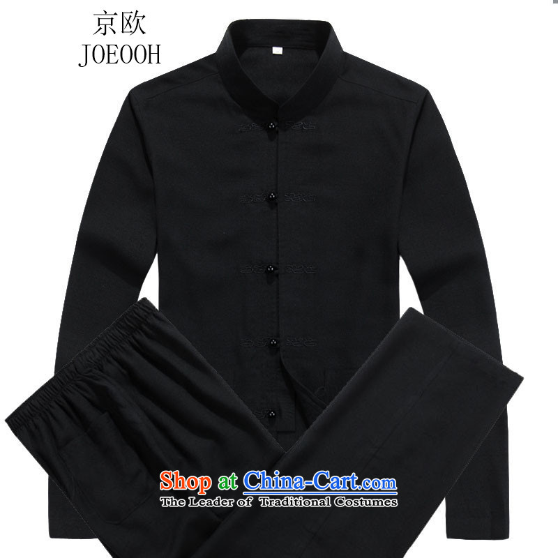 Beijing OSCE men new Tang dynasty men in long-sleeved older too shou clothing kit black kit?S