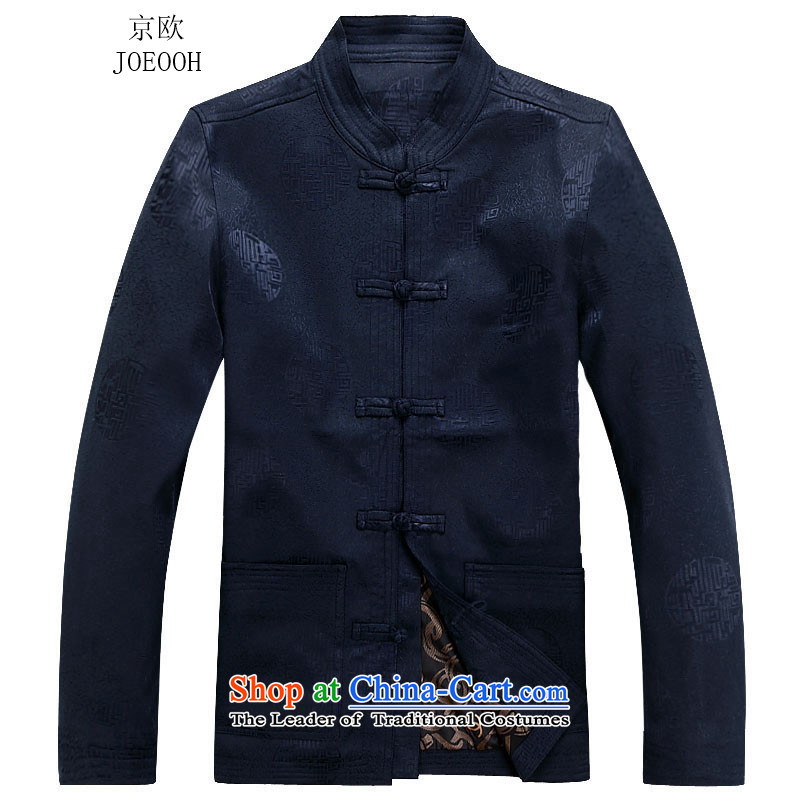 Beijing OSCE autumn and winter New China wind men Tang dynasty men kit long-sleeved jacket coat of Chinese men and dark blue shirt?M