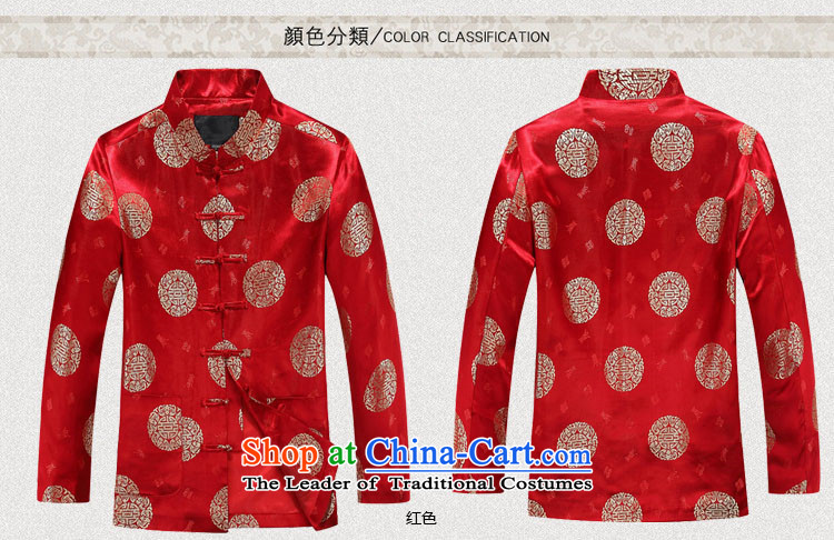 Beijing OSCE men fall and winter new Tang Dynasty Men long-sleeved jacket Tang dynasty couples men red men 190 pictures, prices, brand platters! The elections are supplied in the national character of distribution, so action, buy now enjoy more preferential! As soon as possible.