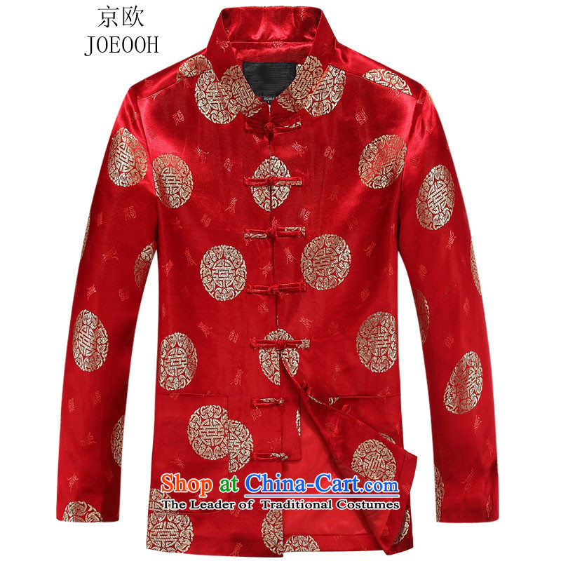 Beijing OSCE men fall and winter new Tang Dynasty Men long-sleeved jacket Tang dynasty couples men red men 190